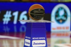 Το πρόγραμμα της 15ης αγωνιστικής στη Stoiximan Basket League